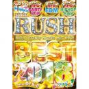 DJ K.G. / RUSH 15 -BEST 2018 Part.1- (3DVD)