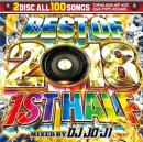 DJ JO-JI / BEST OF 2018 1ST HALF (2CD)