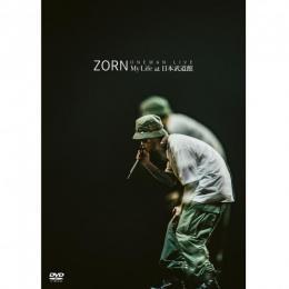 ZORN / My Life at 日本武道館 [通常盤]