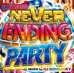 DJ BONGASKY / NEVER ENDING PARTY