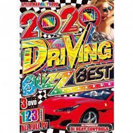 DJ Beat Controls / 2020 Driving Buzz Best (3DVD)