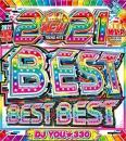 DJ You★330 / 2021 Best Best Best (2CD)