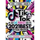 AV8 ALL DJ'S / TIK&TOK -SNS PERFECT 2021 BEST- OFFICIAL MIXDVD (2DVD)