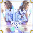 DJ YOU-RI@ / KIRA☆KIRA -PARTY BEAT COLLECTION- VOL.6