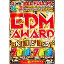 GORDON S FILM / EDM Award 2010-2018 (3DVD)