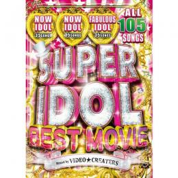 VIDEO★CREATERS / SUPER IDOL BEST MOVIE (3DVD)