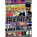 I-SQUARE / DIVA NO.1 IKEMEN SELECTION (4DVD)