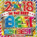 DJ You★330 / 2018 1st Half Best Best Best (2CD)