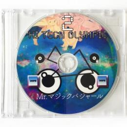 DJ BAJA a.k.a. カレー屋まーくん / Hi-Tech Olympic 2 -Re-Issue-