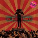 DJ BAJA a.k.a. カレー屋まーくん / Hi-Tech Olympic -Re-Issue-