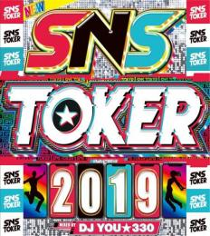 DJ You★330 / New SNS Toker 2019 (2CD)
