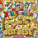 DJ You★330 / 2017 1st Half Best Best Best (3CD)