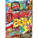 DJ★Ruby / 2017 Driving BGM Best (3DVD)