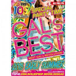 DJ★Sparks / Gal's Best 2018 Early Summer (3DVD)
