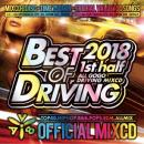 V.A / BEST OF DRIVING 2018 -1st half- ALL GOGO DRIVING MIXCD (2CD)