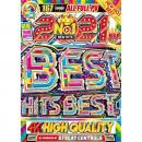 DJ Beat Controls / 2021 No.1 Best Hits Best (4DVD)