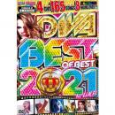 I-SQUARE / DIVA BEST OF BEST 2021 1st HALF (4DVD)