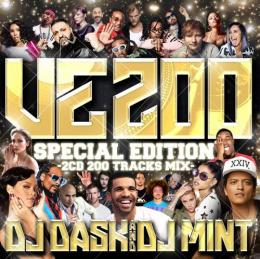 DJ DASK & DJ MINT / DJ DASK Presents VE200 -Special Edition- (2CD)