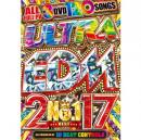 DJ Beat Controls / ULTRA EDM 2017 (3DVD)
