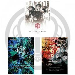 MC BATTLE THE罵倒 2013~2015 -池袋・下町予選 & 開幕戦- <3DVD SET>
