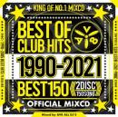 AV8 ALL DJ'S / BEST OF CLUB HITS BEST150 1990-2021 OFFICIAL MIXCD (2CD)