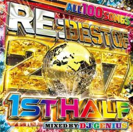 DJ GENIUS / RE:BEST OF 2017 1ST HALF