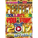 DJ DIGGY / PERFECT COLLECTION YOU & TUBER BEST 2017 1ST HALF (3DVD)
