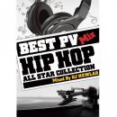 DJ NEWLAR / BEST PV MIX HIPHOP ALL STAR COLLECTION