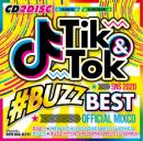 AV8 ALL DJ'S / TIK&TOK -2020 SNS BUZZ BEST- OFFICIAL MIXCD (2CD)