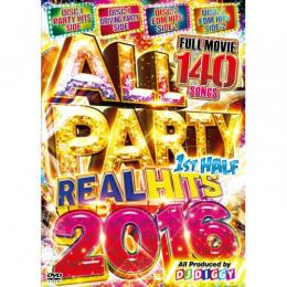 DJ DIGGY / ALL PARTY - REAL HITS 2016 1ST HALF- (2DVD)