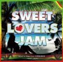自然防衛軍 / SWEET LOVERS JAM
