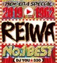 DJ You★330 / 2019~1962 Reiwa No.1 Best (2CD)