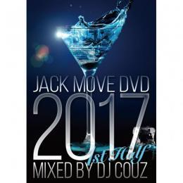 DJ COUZ / Jack Move DVD 2017 1st Half
