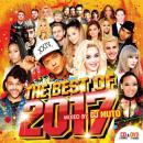 DJ MUTO / THE BEST OF 2017 (CD+DVD)