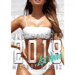DJ COUZ / Jack Move DVD 2018 1st Half
