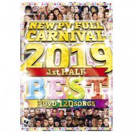 V.A / NEW PV FULL CARNIVAL -2019 1st HALF BEST- (3DVD)