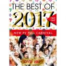 V.A / THE BEST OF 2017 1ST HALF 3DVD -NEW PV FULL CARNIVAL- (3DVD)