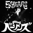 【CP対象】 THE BASSONS / 5 years