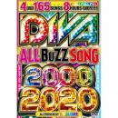 I-SQUARE / DIVA ALL BUZZ SONG 2000~2020 (4DVD)