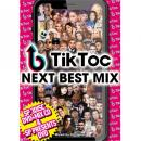 DJ Stefani / TikToc NEXT BEST MIX (2DVD+CD)
