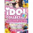VDJ DOPE / IDOL SNS COLLECTION -BEST FULL PV MIX- (3DVD)