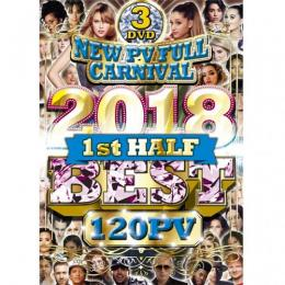V.A / NEW PV FULL CARNIVAL -2018 1st HALF BEST- (3DVD)