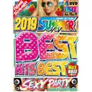DJ Beat Controls / 2019 Summer Best Hits Best (4DVD)