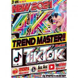DJ Trend★Master / New 2021 4K Trend Master!! (3DVD)