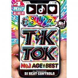 DJ Beat Controls / Buzz Tik & Toker No.1 Age Best (4DVD)