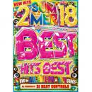DJ Beat Controls / 2018 Summer Best Hits Best (3DVD)