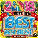 DJ You★330 / 2018 Summer Best Best Best (2CD)