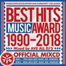 V.A / BEST HITS MUSIC AWARD 1990-2018 OFFICIAL MIXCD (2CD)