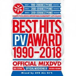 V.A / BEST HITS PV AWARD 1990-2018 OFFICIAL MIXDVD (3DVD)
