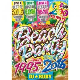 DJ★Ruby / Premium Beach Party 1995~2016 (3DVD)